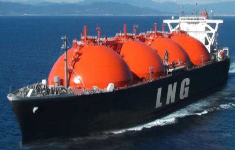 KBR Lands FEED Study for Indonesia LNG terminal